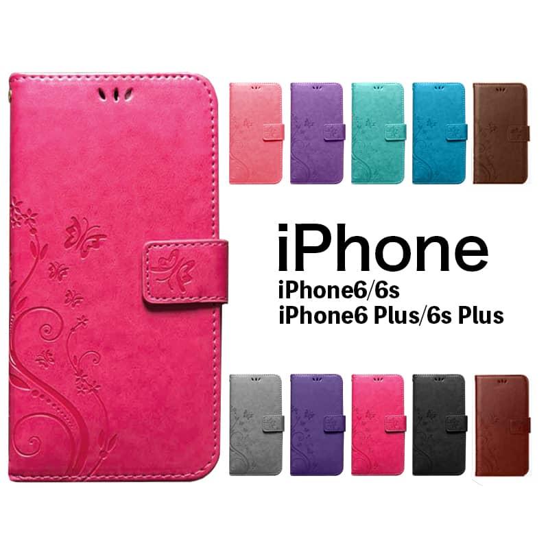 スマホケース 花柄 iphoneケース 手帳型スマホケース かわいい iphone6 アイフォン6sケース iphone6ケース レザー 革 スマホケース iphone6 iphone6s iphone6 plus iphone6s plusケース 手帳型スマホケース アイフォン6ケース