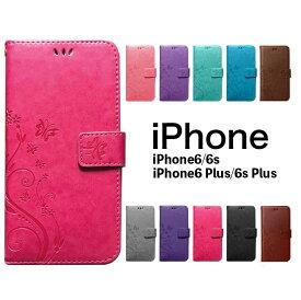 fa376c044d スマホケース 花柄 iphoneケース 手帳型スマホケース かわいい iphone6 アイフォン6sケース iphone6ケース レザー 革  スマホケース iphone6 iphone6s iphone6 plus ...