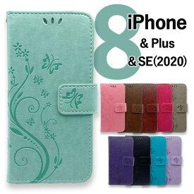 iPhoneSE2 iPhone8 スマホケース 花柄 手帳型 レザーiPhone8 Plus ケース 手帳型スマホケース 磁石付き アイフォン8ケース 皮 革 カード入れ アイフォン8プラス 手帳型スマホカバー アイフォンSE2 iPhoneSE(2020年モデル) アイフォン8 スマホケース 手帳型スマホケース