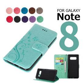 スマホケース 手帳型スマホケース Galaxy Note8ケース 手帳型 おしゃれGalaxy Note8 レザー Note8 SCV37/SC-01Kケース カード入れ 磁石 Galaxy Note8 手帳型 ギャラクシー note8 スタンド機能 Galaxy Note8 手帳型 合皮 Galaxy 花柄Galaxy Note8革