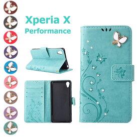 スマホケース XPERIA X Performance 手帳型スマホケース キラキラ xperia x performance レザー 革 ラインストーン Xperia X Performance ケース オシャレ カード入れ au/docomo Sony Xperia X Performance ケース 手帳型スマホケース 花柄SO-04H SOV33 ケース 皮