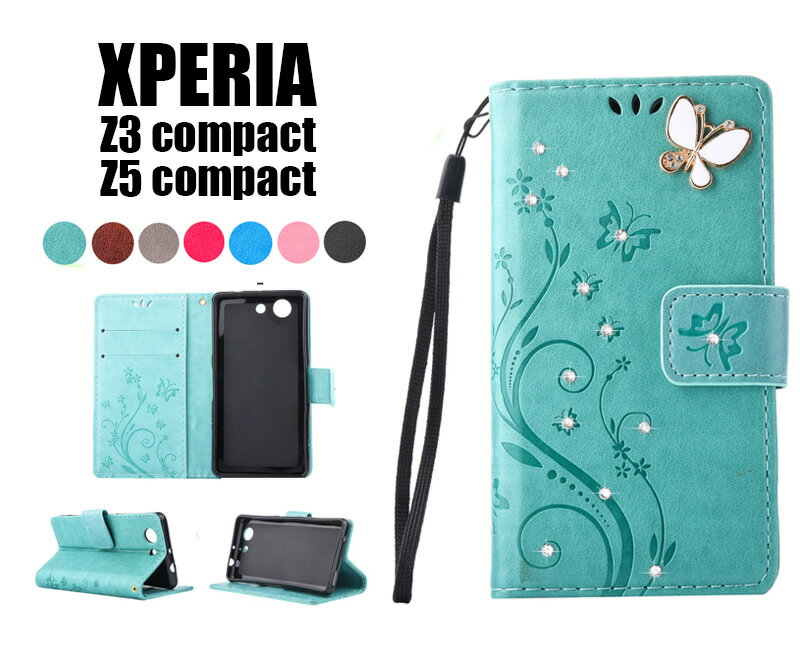 Xperia Z5 CompactケースSO-02Hケース 手帳型 花柄 おしゃれ Xperia Z5 Compactカバー 手帳型 財布型Xperia Z5 Compactケース Xperia Z3 Compact 手帳型ケース キラキラXperia Z3 Compactケース SO-02Gケース Xperia Z3 Compactケース 手帳型 花柄 蝶柄 ストラップ