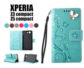 スマホケース 手帳型スマホケース Xperia Z5 CompactケースSO-02Hケース 手帳型 花柄 Xperia Z5 Compact 手帳型 Xperia Z5 Compactケース Xperia Z3 Compact 手帳型 キラキラXperia Z3 Compactケース SO-02Gケース Xperia Z3 Compactケース 手帳型 花柄