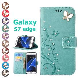 スマホケース 手帳型スマホケース Galaxy S7 edge手帳型 おしゃれgalaxy s7 edge 手帳型 S7 edge Galaxy S7 edge皮 革 Galaxy S7 edge ケース/ 蝶 花 キラキラ SC-02H/SCV33ギャラクシーs7 エッジ 手帳型 Galaxy S7 edge レザー 革 カード入れ