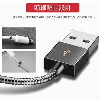iphoneケーブル充電ケーブル
