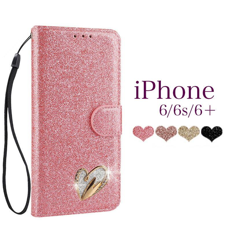 スマホケース 手帳型スマホケース iPhone6ケース 手帳型 iPhone6sケース 心型 iPhone6 Plusケース カード入れ iPhone6s Plusケース アイフォン6ケース  アイフォン6sケース レザー アイフォン6プラスケース キラキラ アイフォン6sプラスケース 磁石付き iPhone6/6sケース
