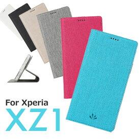 スマホケース Xperia XZ1 ケース 手帳型スマホケース Xperia XZ1 おしゃれ 手帳型スマホケース Xperia XZ1手帳型 カード入れ エクスペリア XZ1ケース エクスペリア XZ1 Xperia ケース Xperia XZ1 SO-01KケースSOV36ケース701SOケース クリアケース レザー 皮