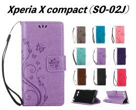 スマホケース Xperia X Compactケース 手帳型スマホケース Xperia X Compact手帳型スマホケース かわいい 蝶 花 Xperia X Compact Xperia X Compact専用ケース ストラップ付 Xperia X Compact SO-02Jケース Xperia X Compact保護 PUレザー おしゃれ