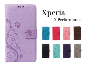 スマホケース 手帳型スマホケース Xperia X Performanceケース 手帳型 Xperia X Performance エクスペリア エックス Xperia X Performance手帳型 Xperia X Performance スタンド機能 レザーケース スマホケース 手帳型スマホケース SO-04H SOV33ケース