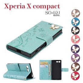 スマホケース Xperia X Compact ケース 手帳型スマホケース Xperia X Compact 手帳型スマホケース 花柄 Xperia X Compact カード入れ 磁石 革 皮 Xperia X Compact 手帳型 エクスペリアx compact 手帳型 キラキラ ラインストーン 手帳型スマホケース オシャレ スマホケース