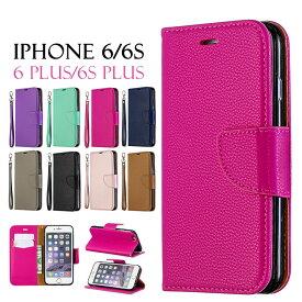 iPhone6 iPhone6S iPhone6 Plus 6S Plus 手帳型 iPhone6 Plusケース ストラップ付 iphone6ケース カード収納 iphone6 カバー おしゃれ iphone6s ケース かわいい スマホ ケース アイフォン6S Plusケース シンプル アイフォン6sケース 財布型