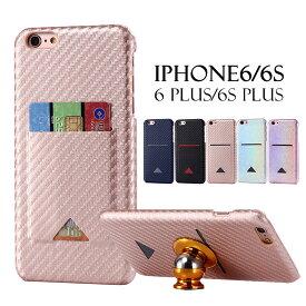 iPhone6s iphone6 iphone6s iphone6plus スマホ ケース カバー iphoneケース スマホケース iPhone 6 Plus 6S Plus 車載ホルダー対応 アイフォン6sケース 背面保護 スマートフォン カード収納 iPhone 6 6Sケース スタンド機能 アイフォン6sプラスケース 頑丈なPC