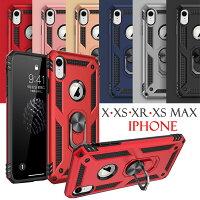 iphonexrケース360°回転可能iphonexsリングiphonexケース車載ホルダー対応iphonexsmaxケース耐衝撃iphoneXRカバーリング付きiphone10ケーススタンド機能アイフォンxrケース二重構造iphonexsmaxケースアイフォンXRケーススマホケース人気