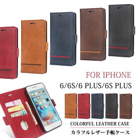 スマホケース iPhone6 iPhone6s iPhone6s Plus iPhone6 Plus ケース 財布型 マグネット 手帳 iPhone6s Plus カード入れ アイフォン6ケース 耐衝撃 アイフォン6プラスケース アイフォン保護 カバー iPhone6手帳型ケース
