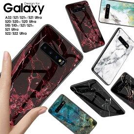 Galaxy s10 s10 plus Galaxy s10+ ケース カバー 背面保護 ギャラクシーS10カバー 軽量 薄型 galaxy s10ケース スマホケース Galaxy S10 大理石風 galaxy s10 plusケース かわいい Galaxy S10 Plus シンプル ギャラクシーs10 plusケース かっこいい