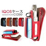 送料無料アイコスケース新型iQOS2.4PlusアイコスケースiQOS2.4Plus専用ケース大人っぽいカバーiQOSシンプルアイコスカバーアイコスカバーiQOSカバーカラビナクリーナーホルダー付収納iQOSケース人気電子たばこ可愛い