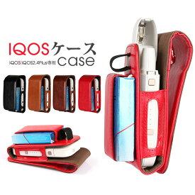 送料無料 アイコス ケース 新型 iQOS 2.4 Plus アイコス ケース iQOS2.4Plus専用ケース 大人っぽい カバー iQOS シンプル アイコスカバー アイコスカバー iQOSカバー カラビナ クリーナー ホルダー付 収納 iQOSケース 人気 電子たばこ 可愛い