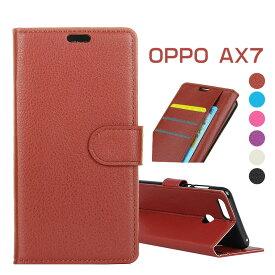 OPPO AX7ケース 手帳型 oppo ax7 ケース ビジネス oppo ax7専用ケース 手帳 oppo ax7 カバーoppo 耐衝撃 OPPO AX7手帳ケース おしゃれ oppo ax7保護カバー puレザー スマホケース tpu OPPO AX7手帳ケース カード収納