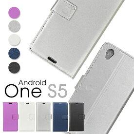 49c8c36a0f Android One S5ケース 手帳型 android One S5 ケース 耐衝撃 Android One S5専用ケース カード収納 One  S5ケース マグネット式 アンドロイドワンS5カバー 手帳 y ...