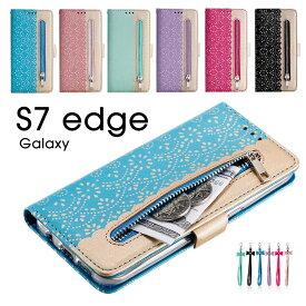 スマホケース Samsung Galaxy S7 edge SC-02H SCV33ケース 手帳型 Galaxy S7 edge ケース 大容量 ギャラクシーs7 エッジ カバー 花柄 スマホカバー レース柄 docomo au ドコモ エーユー サムスン シンプル sc02h scv33ストラップ付き galaxy s7 edge 手帳ケース 携帯ケース