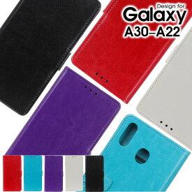 Galaxy A30 SCV43ケース 手帳型 galaxy a30 かわいい Galaxy A30保護カバー 耐衝撃 ギャラクシーa30カバー かわいい scv43 ギャラクシーA30カバー 二つ折り galaxya30手帳型ケース 財布型 Galaxy A30手帳ケース スマホカバー
