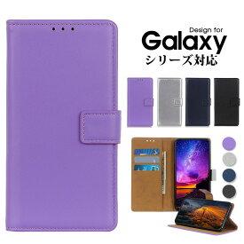 スマホケース Galaxy A30 SCV43ケース 手帳型 galaxy a30 scv43 かわいい Galaxy A30保護カバー 耐衝撃 ギャラクシーa30カバー シンプル Galaxy a30 ギャラクシーA30カバー 二つ折り galaxya30手帳型ケース スマートフォンケース Galaxy A30手帳ケース