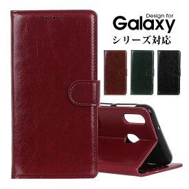 スマホカバー Galaxy A30 SCV43ケース 手帳型 galaxy a30 かわいい Galaxy A30保護カバー 耐衝撃 ギャラクシーa30カバー かわいい scv43 ギャラクシーA30カバー 男女兼用 galaxya30手帳型ケース カード収納 Galaxy A30手帳ケース ビジネス風
