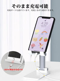 iPadiPhoneGalaxySonyHUAWEI11インチまで対応スタンドスマホスタンドホルダータブレット便利スマホコンパクト卓上スタンド在宅勤務スマホホルダースマートフォンスタンド鏡ミラー付き折りたたみ式学習用