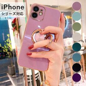 スマホケース iPhone 12 mini iPhone 12 12 Pro 12 Pro Max 11 11 Pro 11 Pro Max iPhone X Xs XR Xs Max 7 Plus 8 Plus iPhone SE ケース リング付き iPhone12 カバー 背面保護 iphone11ケース アイフォン12 プロマックスケース おしゃれ iPhone Xsケース iPhone 7 8ケース