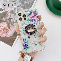 スマホケースiPhone12miniiPhone1212ProiPhone12ProMax11Pro11ProMaxケースリング付きiPhone12カバー背面保護iPhone11ケース花柄アイフォン12プロマックケーススタンドiPhone11Proケース透明ケースアイフォン11ケース