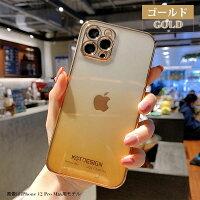 スマホケースiPhone12MiniiPhone1212ProiPhone12ProMaxiPhone1111Pro11ProMaxXXsXRXsMax787Plus8PlusiPhoneSEケースグラデーションiPhone12カバーかわいいiphone8Plusケース耐衝撃アイフォン12プラスケースiPhoneXsケース
