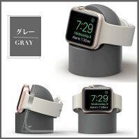 AppleWatch充電スタンドアップルウォッチスタンドAppleWatch充電スタンド充電器用スタンド卓上ウォッチスタンド腕時計スタンドアップルウォッチナイトスタンドモードシリコンおしゃれ充電スタンドシリコンスタンドコンパクト