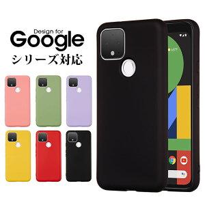 スマホケース Google Pixel 5ケース Google Pixel 4A 5Gケース Google Pixel 4a 4Gケース ストラップ付き グーグルピクセル4a 5Gケース 軽量 薄型 グーグルピクセル5ケース ソフトケース Google Pixel 4aカバー 背