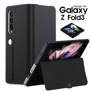 スマホケース Galaxy Z Fold3 5G SCG11 SC-55Bケース 手帳型 ギャラクシー ゼット フォールド3 5Gカバー 軽量 薄型 Galaxy Z Flip3 5Gカバー フィンガーベルト ギャラクシーZ Fold3ケース スタンド機能 Galaxy z