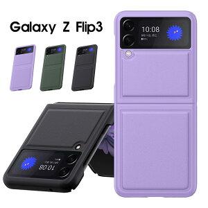 スマホケース Galaxy Z Flip3 5G SCG12 SC-54Bケース 手帳型 ギャラクシーZフリップ3 5Gカバー 軽量 薄型 Galaxy Z Flip3 5Gカバー 折りたたみ式 Galaxy Z Flip3ケース スマホカバー Galaxy z flip3 5Gケース ギャラク