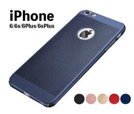 スマホケース iPhone 放熱設計 スマホケース iPhone6 Plusケース 耐衝撃 iPhone6s Plusケース 指紋防止 iPhone6 Plus 背面保護 iPhone6 薄型 軽量 iPhone6s アイフォンケース 散熱加工 滑りにくい スマホ