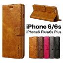 スマホケース iPhone6ケース iPhone6sケース 手帳型スマホケース iPhone6s Plusケース 財布型 iPhone6 Plusケース マグネット開閉式 iPhone6s Plus カード入れ アイフォン6ケース 耐衝撃 アイフォン6プラスケース アイフォン保護 スマホ