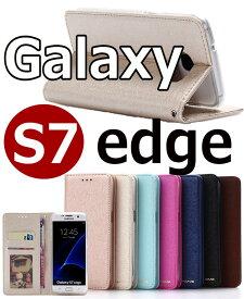 スマホケース 手帳型スマホケース Galaxy S7 edgeケース ギャラクシーs7 エッジ Galaxy S7 edgeケース 耐衝撃 Galaxy S7 edge手帳型 カード入れ Galaxy S7 edge SC-02H SCV33ケース Galaxy S7 edgeケース 手帳型 磁石付き Galaxy S7 edgeケース スマホケース