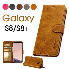 スマホケース Galaxy S8ケース 手帳型スマホケース Galaxy S8+ケース カード入れ Galaxy S8+ おしゃれ Galaxy S8 オシャレ ギャラクシー S8ケース 耐衝撃 ギャラクシー S8プラスケース 磁石 Galaxy S8 手帳型 Galaxy S8+手帳型 落下防止