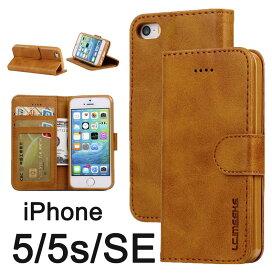 スマホケース iPhone5sケース iPhone5ケース iPhone SE ケース 手帳型スマホケース オシャレ アイフォン5ケース アイフォン5sケース アイフォンSE ケース カード入れ スマホケース iPhone 5/5s/SEケース 財布付き iPhone5s 横向き