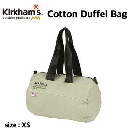 【国内正規品】【Kirkham's カーカムス】Cotton Duffel Bag コットンダッフルバッグ XSサイズ