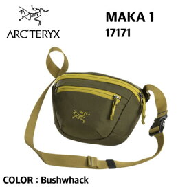 【国内正規品】【ARC'TERYX アークテリクス】MAKA 1 マカ 1 Bushwhack 2L 17171 10%OFF