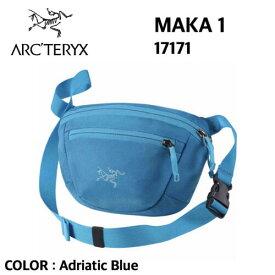 【国内正規品】【ARC'TERYX アークテリクス】MAKA 1 マカ 1 Adriatic Blue 2L 17171 10%OFF