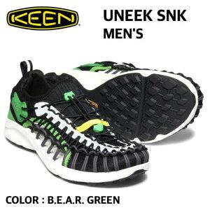 【国内正規品】【KEEN キーン】UNEEK SNK ユニーク スニーク メンズ リフレクター 10%OFF