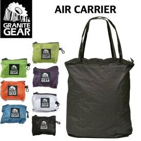 【国内正規品】【Granite Gear グラナイトギア】AIR CARRIER エアキャリアー パッカブル 超軽量 コーデュラ 20L