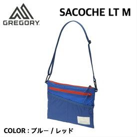 【国内正規品】【GREGORY グレゴリー】SACOCHE LT M サコッシュ LT M ブルー / レッド メンズ レディース