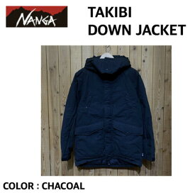 【NANGA ナンガ】TAKIBI DOWN JACKET タキビ ダウンジャケット ダウン 日本製 難燃 メンズ アウター 焚き火 ダウン 20%OFF