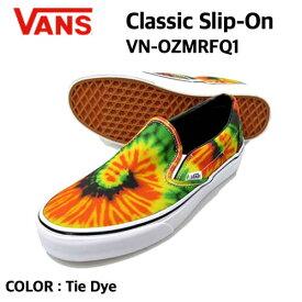 【国内正規品】【VANS バンズ】Classic Slip-On クラシック スリッポン Tie Dye スニーカー シューズ VN-OZMRFQ1