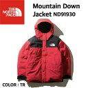 【国内正規品】【THE NORTH FACE ノースフェイス】 Mountain Down Jacket マウンテンダウンジャケット TR TNFレッド …