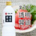 業務用透明醤油 1L 〈しょうゆ 醤油〉